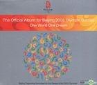 The Olympics Album - One World One Dream