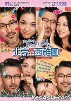Finding Mr. Right (2013) (DVD) (Malaysia Version)