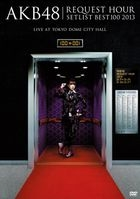 AKB48 Request Set List Best 100 2013 Special DVD BOX Kiseki wa Ma ni Awanai Ver. (Japan Version)