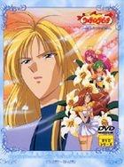 Wedding Peach Vol.13 (Japan Version)