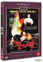Daughter of Fire (1983) (DVD) (Korea Version)