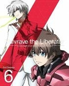 Valvrave The Liberator 2nd Season 6 (DVD+CD) (First Press Limited Edition)(Japan Version)
