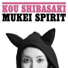 Mukei Spirit (SINGLE+DVD)(First Press Limited Edition)(Japan Version)