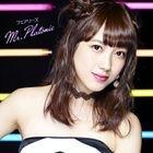 Mr.Platonic [Inoue Rikako] (First Press Limited Edition)(Japan Version)