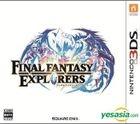 Final Fantasy Explorers (Japan Version)