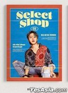 Ha Sung Woon Mini Album Vol. 5 Repackage - Select Shop (Bitter Version) + Random Poster in Tube
