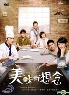 A Hint of You (DVD) (Ep. 1-68) (End) (English Subtitled) (Malaysia Version)