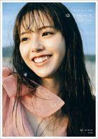 Suzuki Yuuka Photobook 'Yuu Pace'
