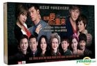 If Love Can Start Over (2014) (DVD) (Ep. 1-40) (End) (China Version)