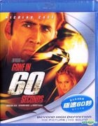 Gone In 60 Seconds (2000) (Blu-ray) (Hong Kong Version)