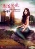 The Idle Mermaid (2014) (DVD) (Ep.1-10) (End) (Multi-audio) (English Subtitled) (tvN TV Drama) (Singapore Version)