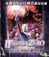 Ultraman Zero: The Revenge Of Belial (VCD) (Vol.2 of 2) (End) (Hong Kong Version)