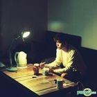 Yoon Ddan Ddan EP Album