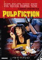 Pulp Fiction (DVD) (Japan Version)