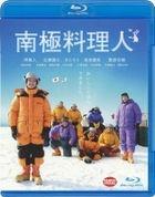 Antarctic Chef (Blu-ray)(Normal Edition)(Japan Version)