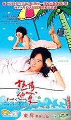 Summer X Summer (H-DVD) (Vol.2) (End) (China Version)