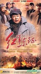 Red Army Expedition East (H-DVD) (End) (China Version)