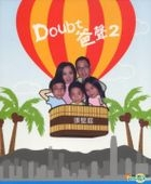 Doubt爸声 2