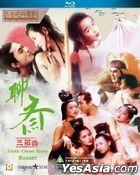 Erotic Ghost Story Boxset (Blu-ray) (Hong Kong Version)