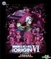 Mobile Suit Gundam: The Origin VI - Rise Of The Red Comet (Blu-ray) (Hong Kong Version)