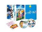 Tori Girl! (Blu-ray) (Deluxe Edition) (Japan Version)