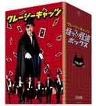 Crazy Cats Kaikai? Kaito Box (Japan Version)