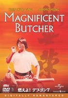 THE MAGNIFICENT BUTCHER Digitally remastered (Japan Version)