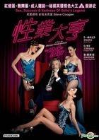 The Look Of Love (2013) (DVD) (Hong Kong Version)