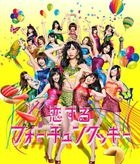 Koi Suru Fortune Cookie (Type A) (SINGLE+DVD) (Normal Edition)(Japan Version)