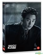 Real (2017) (DVD) (Korea Version)