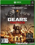Gears Tactics (Japan Version)