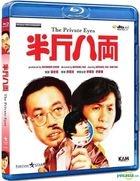 The Private Eyes (1976) (Blu-ray) (Hong Kong Version)