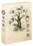The Scythian Lamb (Blu-ray+2DVD) (Deluxe Edition) (Japan Version)