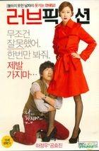 Love Fiction (DVD) (Korea Version)