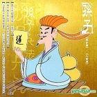 Sun Zi (Vol.7-8) (Hong Kong Version)