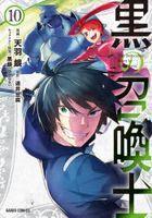 Kuro no Shoukanshi 10