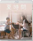 Moving On (Blu-ray) (Japan Version)