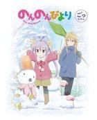 Non Non Biyori Vol.5 (Blu-ray)(Japan Version)
