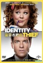 Identity Thief (2013) (DVD) (Hong Kong Version)