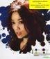 Love Joey Love 4 (New + Best Selection) Karaoke (3VCD)