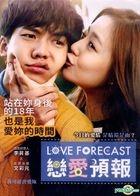 Love Forecast (2015) (DVD) (Taiwan Version)