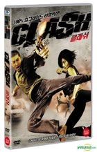 Clash (DVD) (English Subtitled) (Korea Version)