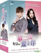 Please Come Back, Mister (DVD) (Ep.1-16) (End) (Multi-audio) (SBS TV Drama) (Taiwan Version)
