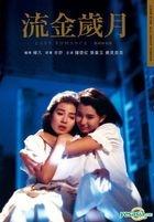 Last Romance (1988) (DVD) (Digitally Remastered) (Hong Kong Version)