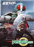 Kamen Rider Vol.12 (Japan Version)