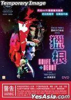 Knife+Heart (2018) (Blu-ray) (Hong Kong Version)