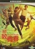 So Young (2013) (DVD-9) (English Subtitled) (China Version)