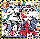 Cyborg Kurochan Vol.11-15