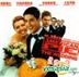 American Pie The Wedding (VCD) (Hong Kong Version)
