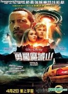 Race To Witch Mountain (VCD) (Hong Kong Version)